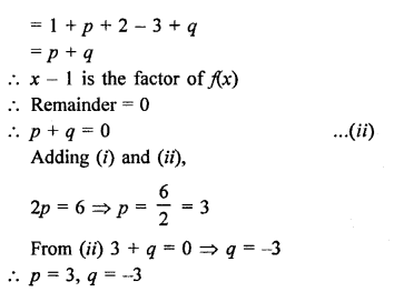 Factorisation of Polynomials With Solutions PDF RD Sharma Class 9 Solutions