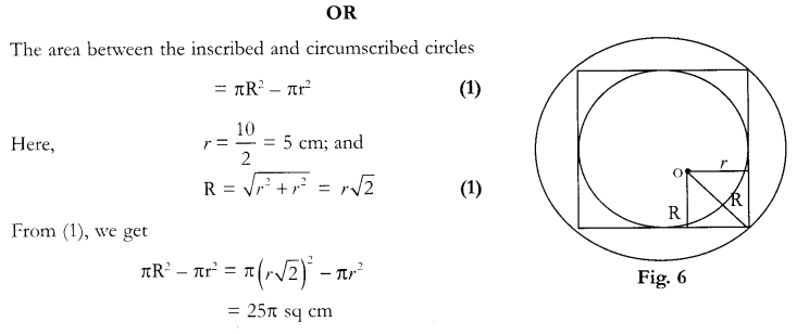 CBSE Sample Papers for Class 10 Maths Paper 12