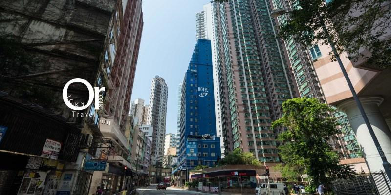 香港住宿|西關酒店,藏在上環的超大空間飯店,房間特大鄰近上環各個景點,港島住宿高CP選擇