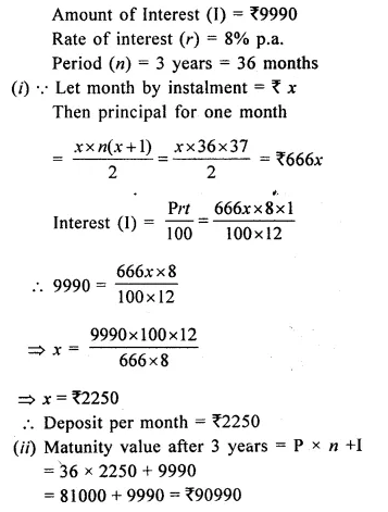 Selina Concise Mathematics Class 10 ICSE Solutions Chapterwise Revision Exercise 7