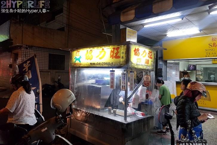 30529875627 9d57ee64ce c - 松竹火車站美食有哪些!8間松竹火車站周邊餐廳懶人包