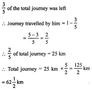 Selina Concise Maths class 7 ICSE Solutions - Fractions (Including Problems)-E21