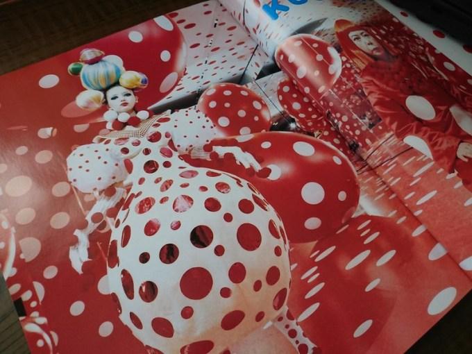 クサマトリックス 草間彌生展 ハプニング 蜷川実花 装苑 文化出版局 2004年5月号