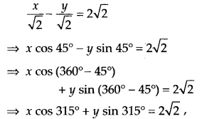 NCERT Solutions for Class 11 Maths Chapter 10 Straight Lines 36