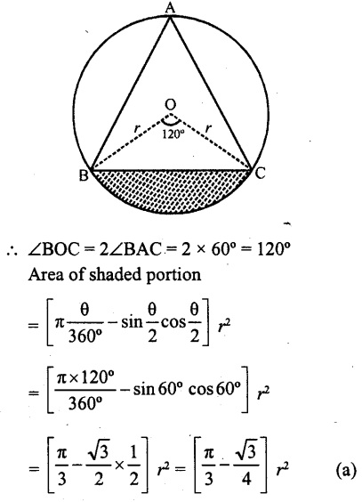 RD Sharma Class 10 Solutions Chapter 13 Areas Related to Circles MCQS -37a