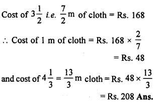 Selina Concise Mathematics class 7 ICSE Solutions - Unitary Method (Including Time and Work)- 7 2a