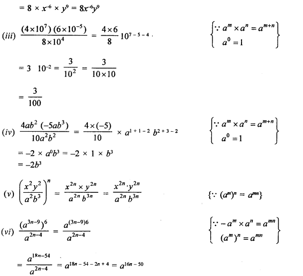 RD Sharma Class 9 Solutions Chapter 2 Exponents of Real Numbers Ex 2.1 - ex1aa