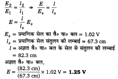 UP Board Solutions for Class 12 Physics Chapter 3 Current Electricity Q22.1