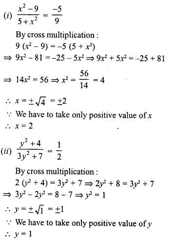RD Sharma Class 8 Solutions Chapter 9 Linear Equations in One Variable Ex 9.3 - 24a