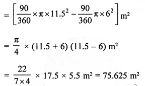 RD Sharma Class 10 Solutions Chapter 13 Areas Related to Circles Ex 13.4 - 8a