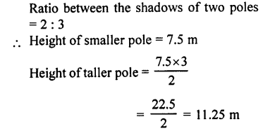 Selina Concise Mathematics class 7 ICSE Solutions - Ratio and Proportion (Including Sharing in a Ratio) -a17