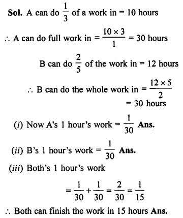 Selina Concise Mathematics class 7 ICSE Solutions - Unitary Method (Including Time and Work)- 7 c 9