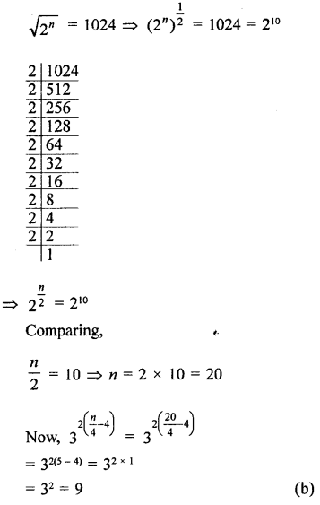 RD Sharma Class 9 Solutions Chapter 2 Exponents of Real Numbers MCQS - 40a