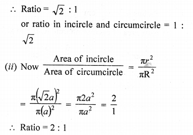 RD Sharma Class 10 Solutions Chapter 13 Areas Related to Circles Ex 13.4 - 38aa