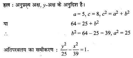 UP Board Solutions for Class 11 Maths Chapter 11 Conic Sections 11.4 8