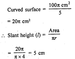 RD Sharma Class 9 Solutions Chapter 21 Surface Areas and Volume of a Sphere VSAQS 9