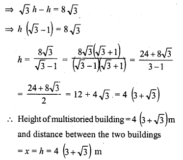 RD Sharma Class 10 Solutions Chapter 12 Heights and Distances Ex 12.1 - 25a