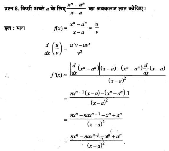UP Board Solutions for Class 11 Maths Chapter 13 Limits and Derivatives 13.2 8
