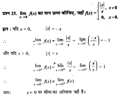 UP Board Solutions for Class 11 Maths Chapter 13 Limits and Derivatives 13.1 25