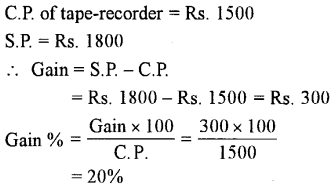Selina Concise Mathematics class 7 ICSE Solutions - Profit, Loss and Discount-a3
