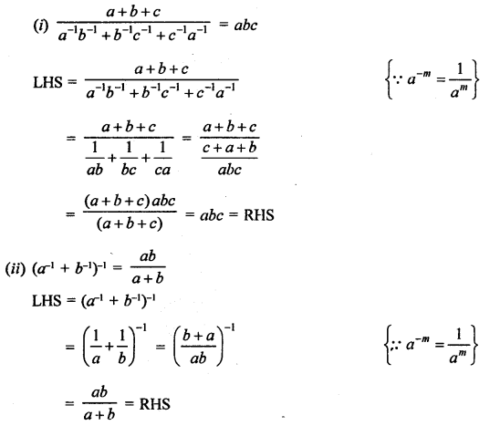RD Sharma Class 9 Solutions Chapter 2 Exponents of Real Numbers Ex 2.1 - 5a