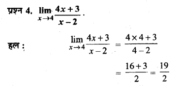 UP Board Solutions for Class 11 Maths Chapter 13 Limits and Derivatives 13.1 4