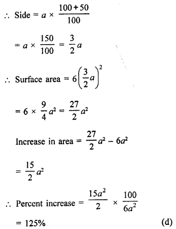 RD Sharma Book Class 9 PDF Free Download Chapter 18 Surface Areas and Volume of a Cuboid and Cube