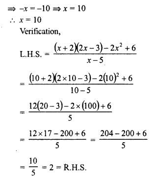 RD Sharma Class 8 Solutions Chapter 9 Linear Equations in One Variable Ex 9.3 - 21b