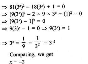 RD Sharma Class 9 Solutions Chapter 2 Exponents of Real Numbers Ex 2.1 - 9aa