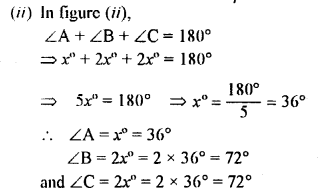 Selina Concise Mathematics class 7 ICSE Solutions - Triangles -a6a.