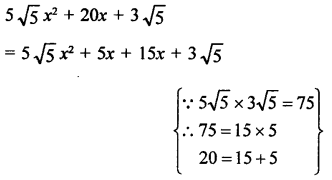 RD Sharma Math Solution Class 9 Chapter 5 Factorisation of Algebraic Expressions
