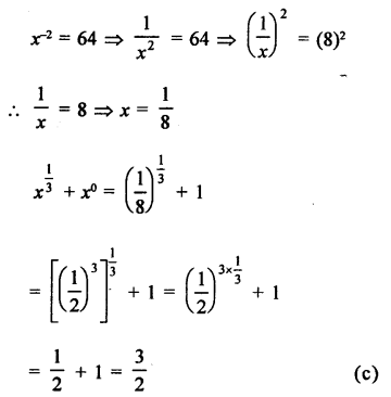 RD Sharma Class 9 Solutions Chapter 2 Exponents of Real Numbers MCQS - 10