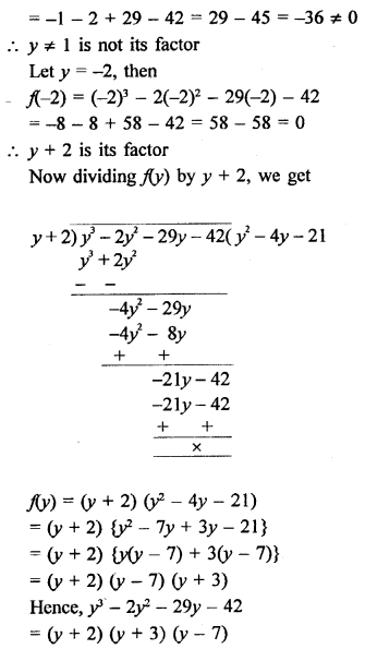 RD Sharma Class 9 Chapter 6 Factorisation of Polynomials