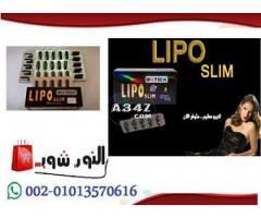 ليبو سليم أقوي منتج فعال للتخسيس  ليبو سليم أقوي منتج فعال للتخسيس 45747576471 d80075ce0a