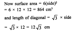 Class 9 RD Sharma Solutions Chapter 18 Surface Areas and Volume of a Cuboid and Cube