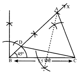 UP Board Solutions for Class 7 Maths Chapter 5 त्रिभुज 11