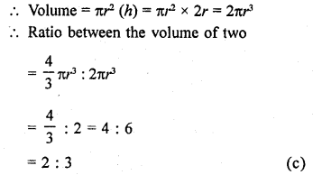 Maths RD Sharma Class 9 Chapter 21 Surface Areas and Volume of a Sphere