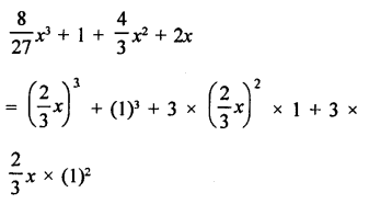 RD Sharma Class 9 Solutions Chapter 5 Factorisation of