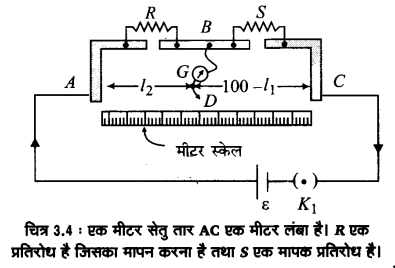 UP Board Solutions for Class 12 Physics Chapter 3 Current Electricity Q10