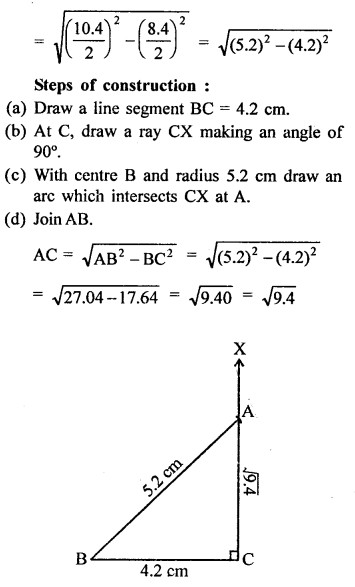 RD Sharma Class 9 Solutions Chapter 1 Number Systems - 1.5.4a