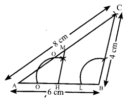 UP Board Solutions for Class 7 Maths Chapter 4 रचनाएँ 14