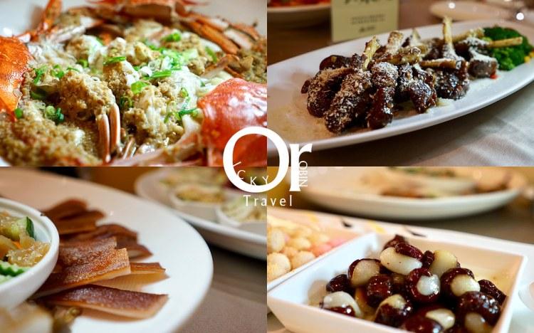 台北婚宴場地|晶宴會館民生館,專業婚宴規劃,價位菜色、場地燈光、多桌數、戶外證婚