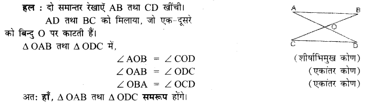 UP Board Solutions for Class 7 Maths Chapter 5 त्रिभुज 38