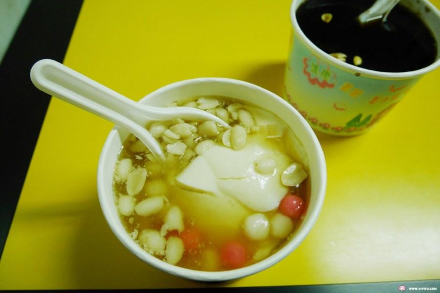 [八德美食]熱豆花紅豆湯圓~桃鶯路麥當勞附近的好吃的甜食.天氣冷一定要吃燒滾滾熱豆花與燒仙草 @VIVIYU小世界