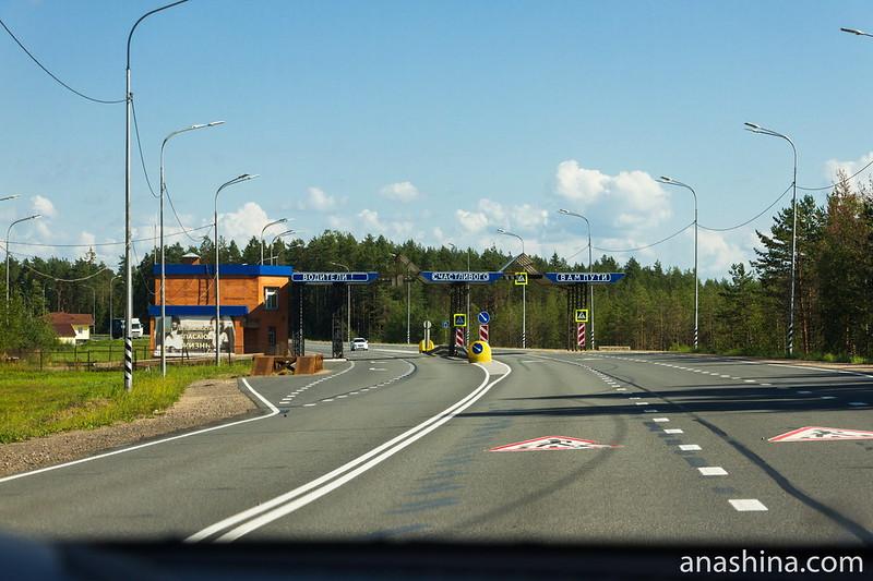 Граница Республики Карелия и Ленинградской области