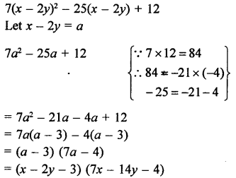 RD Sharma Class 9 Chapter 5 Factorisation of Algebraic Expressions