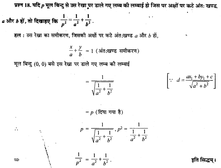 UP Board Solutions for Class 11 Maths Chapter 10 Straight Lines 10.3 18