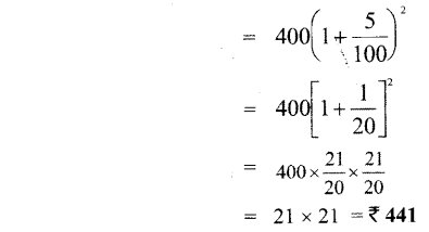 UP Board Solutions for Class 7 Maths Chapter 7 वाणिज्य गणित 78