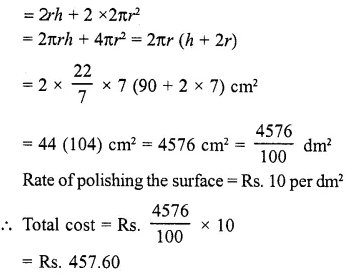RD Sharma Class 10 Solutions Chapter 14 Surface Areas and Volumes Ex 14.2 14a