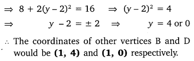 NCERT Solutions for Class 10 Maths Chapter 7 Coordinate Geometry 47
